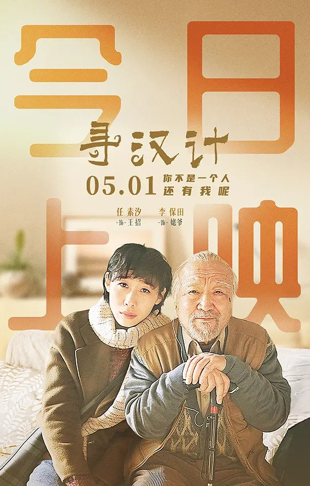【Miss Mom/Xun han ji